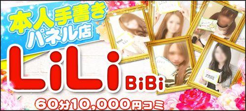 LiLi-BiBi